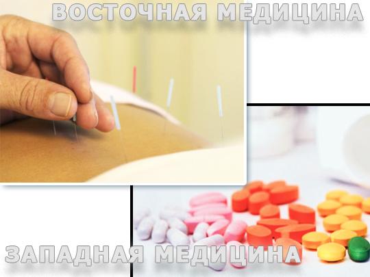 эффективное лечение паразитов народными средствами